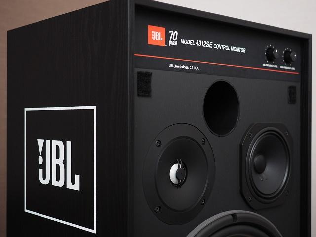 jbl synthesis 4312 studio monitor Dolfi hifi Firenze Hi END Dolfihifi sconto prezzo speciale hi-end
