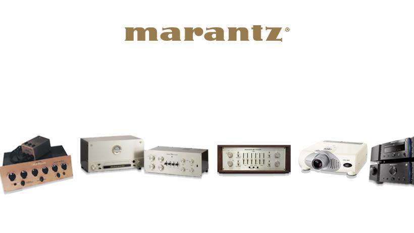 Marantz prodotti timeline